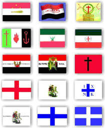 flags-1821-4